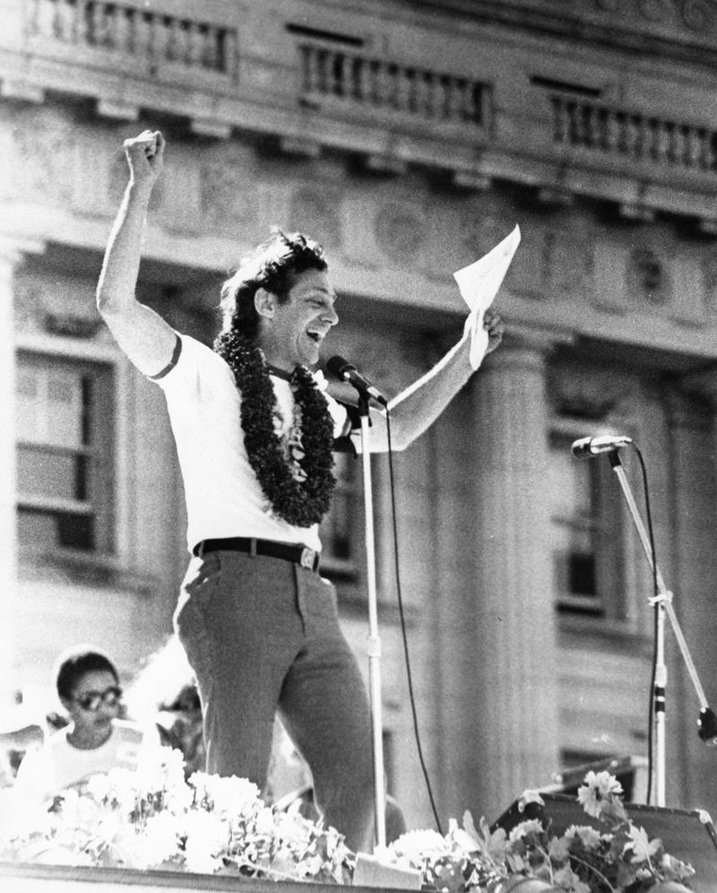 Harvey Milk speech