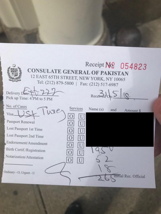 Visa Payment Receipt