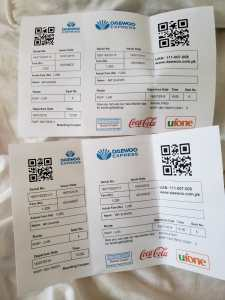 Daewoo Tickets