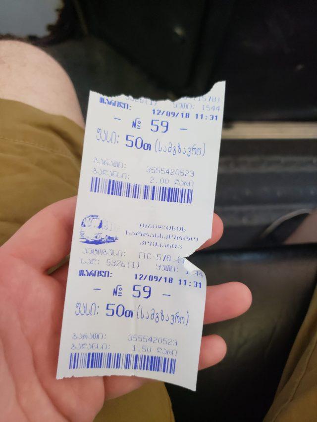 Tbilisi Bus Ticket