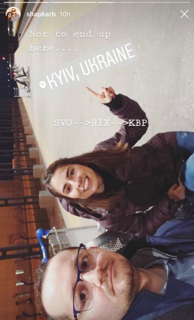 Kiev-Layover
