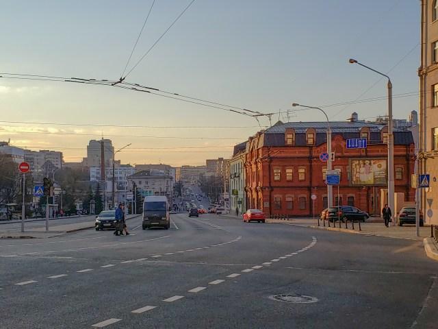 Minsk-City
