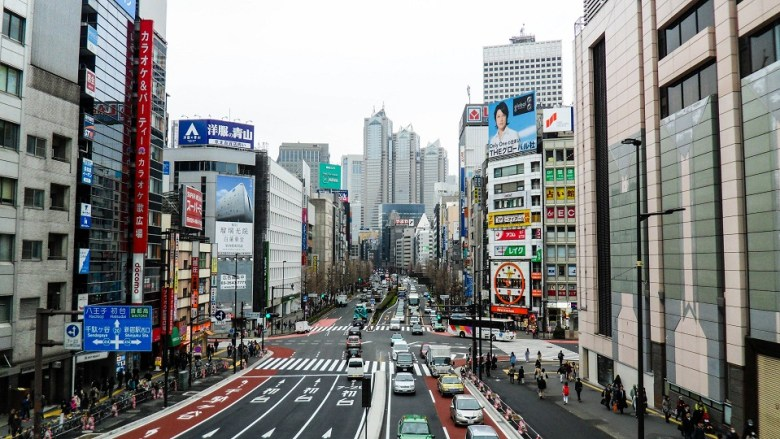 A downtown street in Tokyo