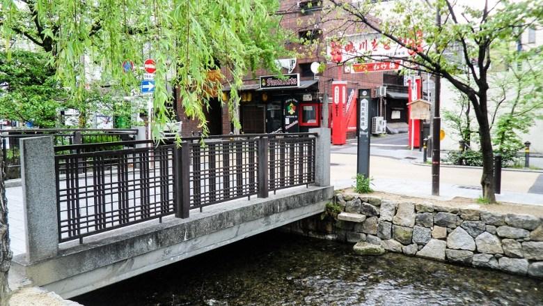 Shijo, Kyoto, Japan