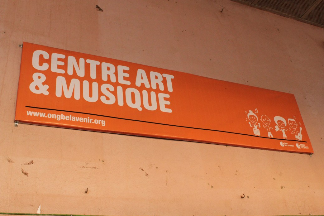 Music Building Sign; Toliara, Republic of Madagascar; 2013