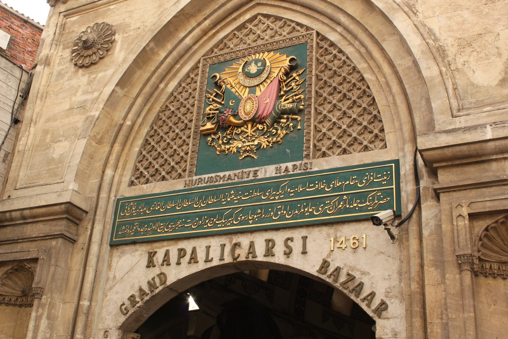 To the Grand Bazaar; Istanbul, Turkey; 2013