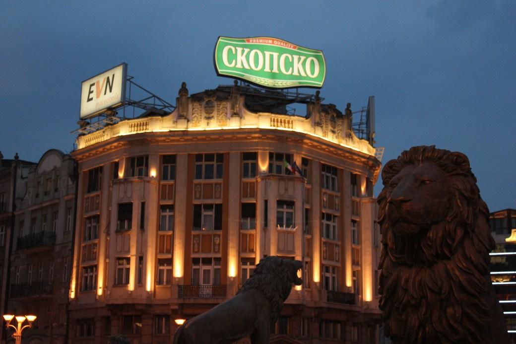 City Center Night; Skopje, Republic of Macedonia; 2013