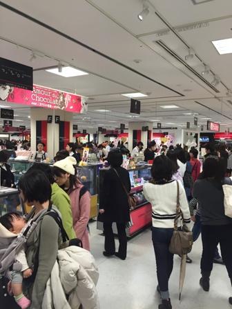 V-day at Takashimaya2