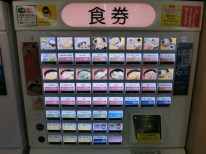Shinjuku stn Ramen bkfast5