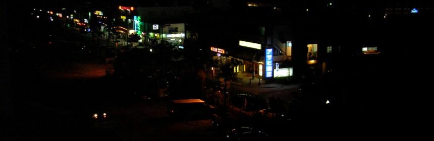 watch in the night, Garapan
