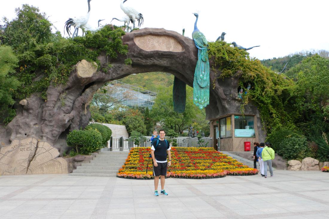 shilaoren sightseeing garden qingdao - Qingdao Garden