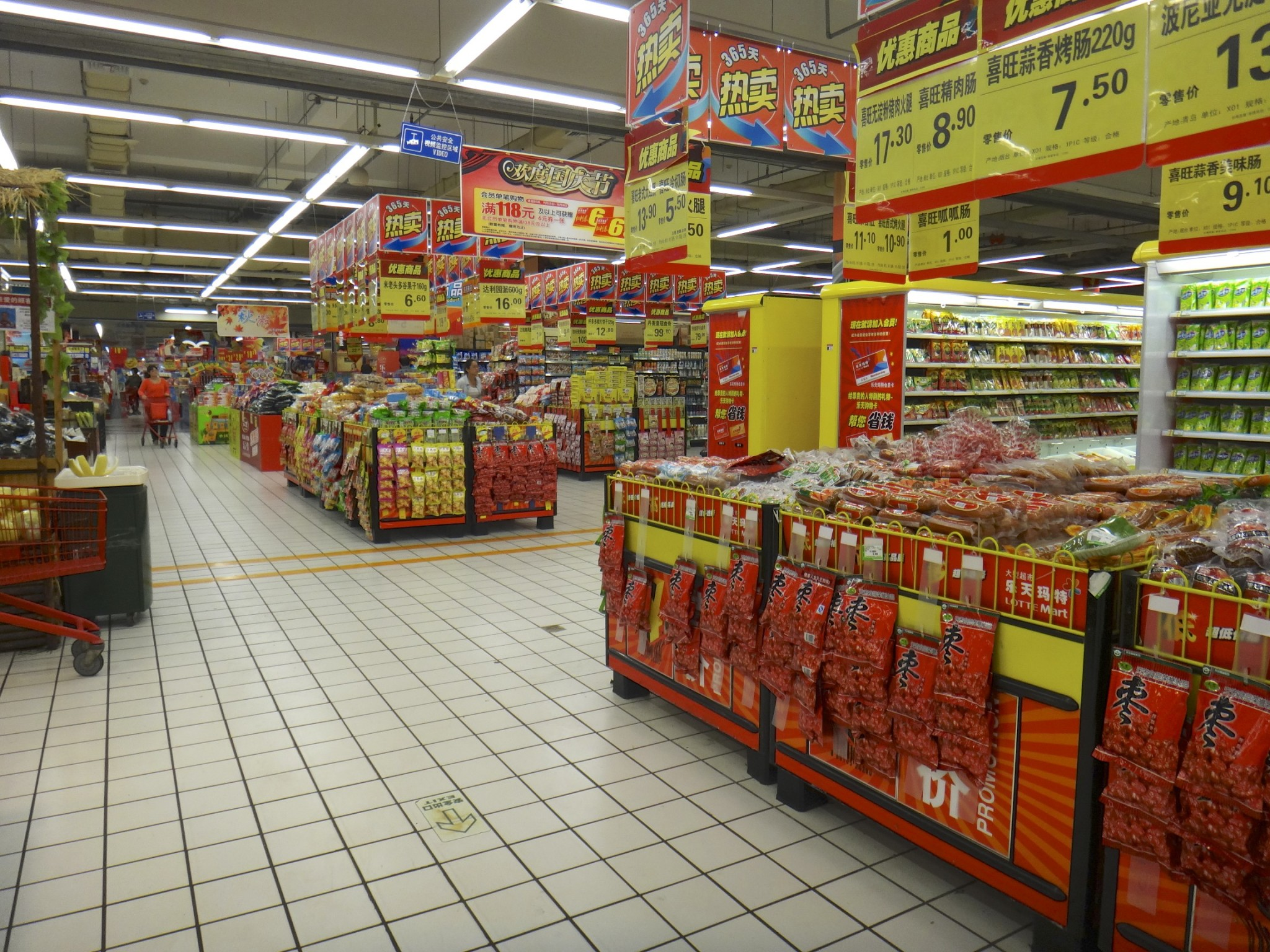 China Grocery Store, China Groceries