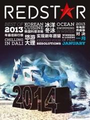 redstar-magazine-january-2014-1-638