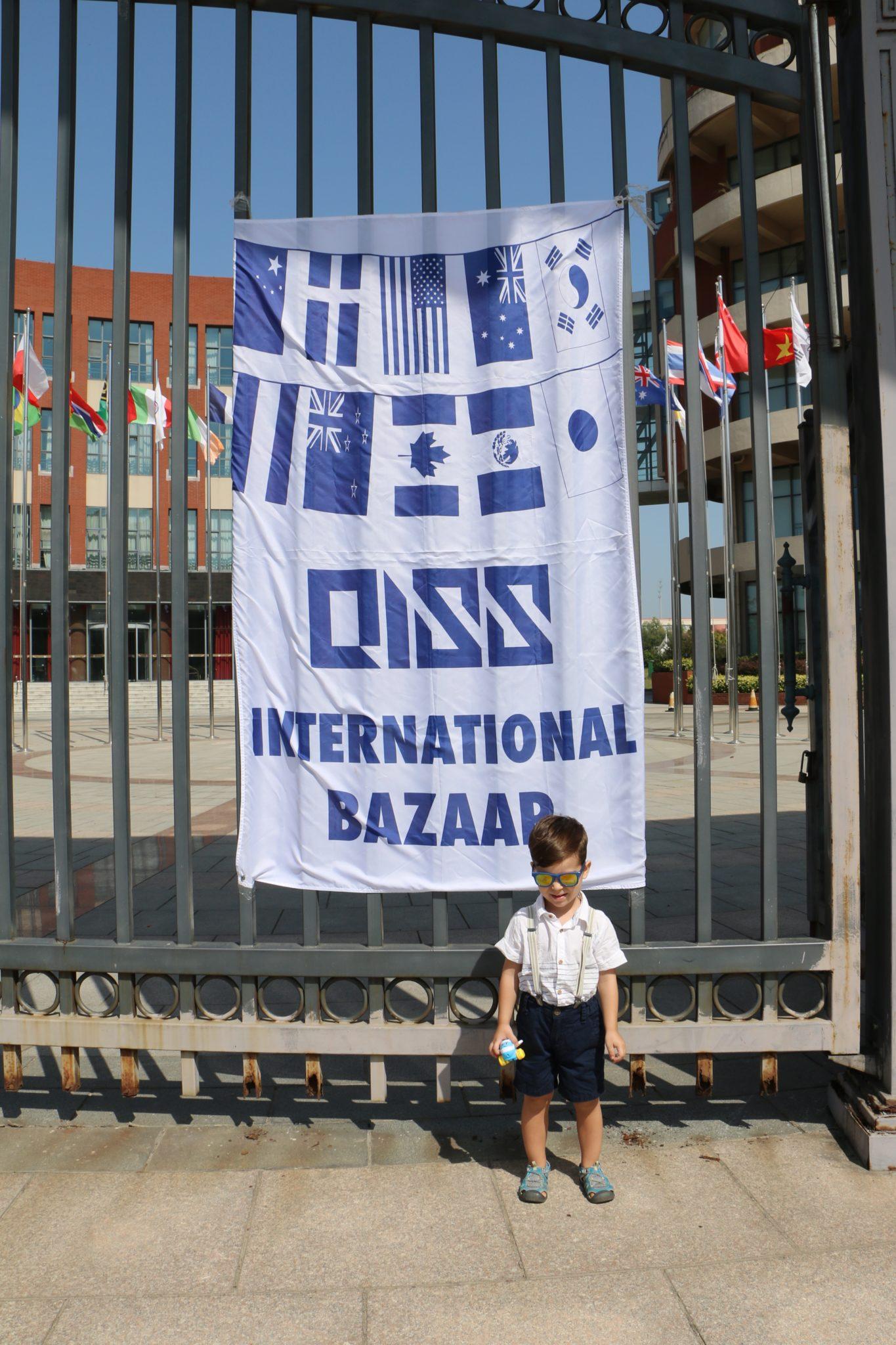 Mr. Esser Gets Creamed │ QISS International Fair