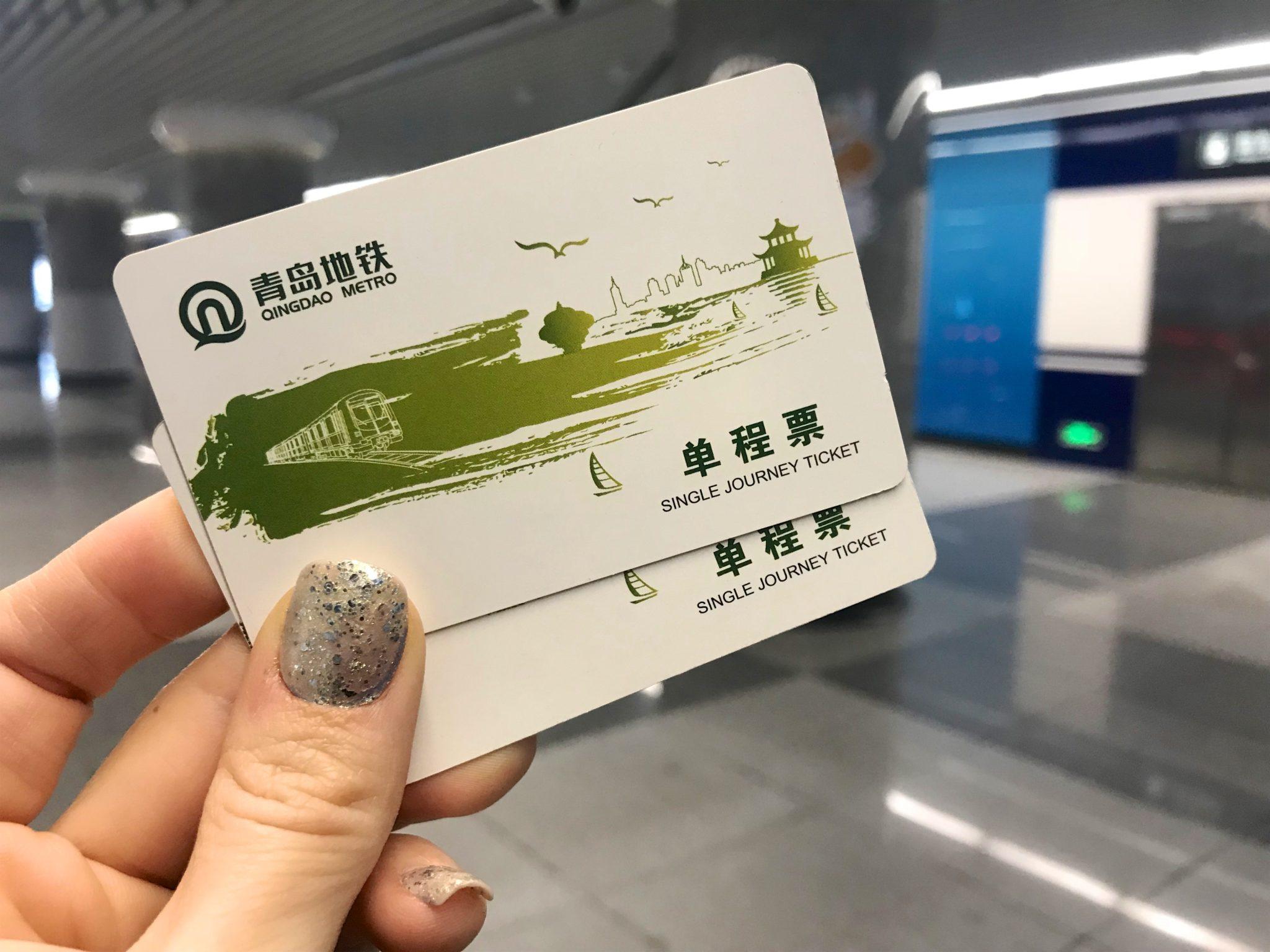 Qingdao Metro Excitement