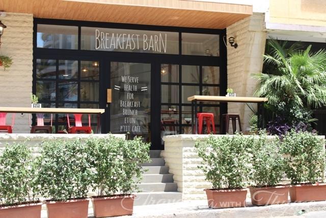 Breakfast Barn Ashrafieh Exterior