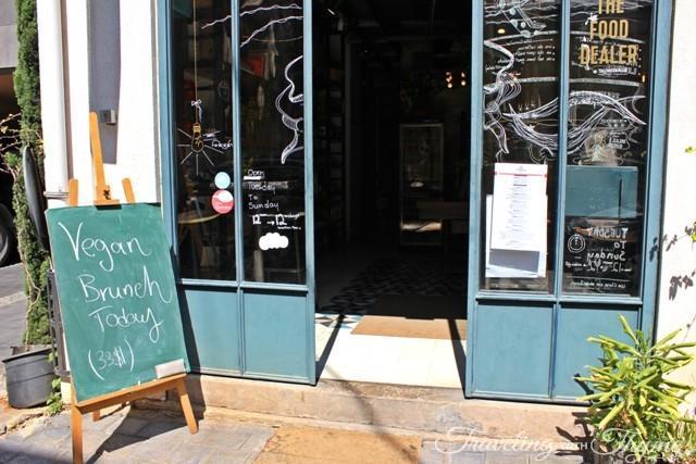 The Food Dealer Mar Mikhael Storefront