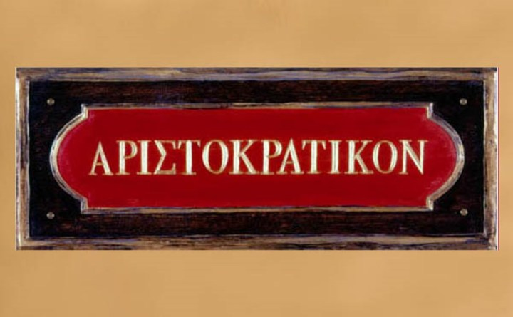 Aristokratikon Chocolate Website Founder
