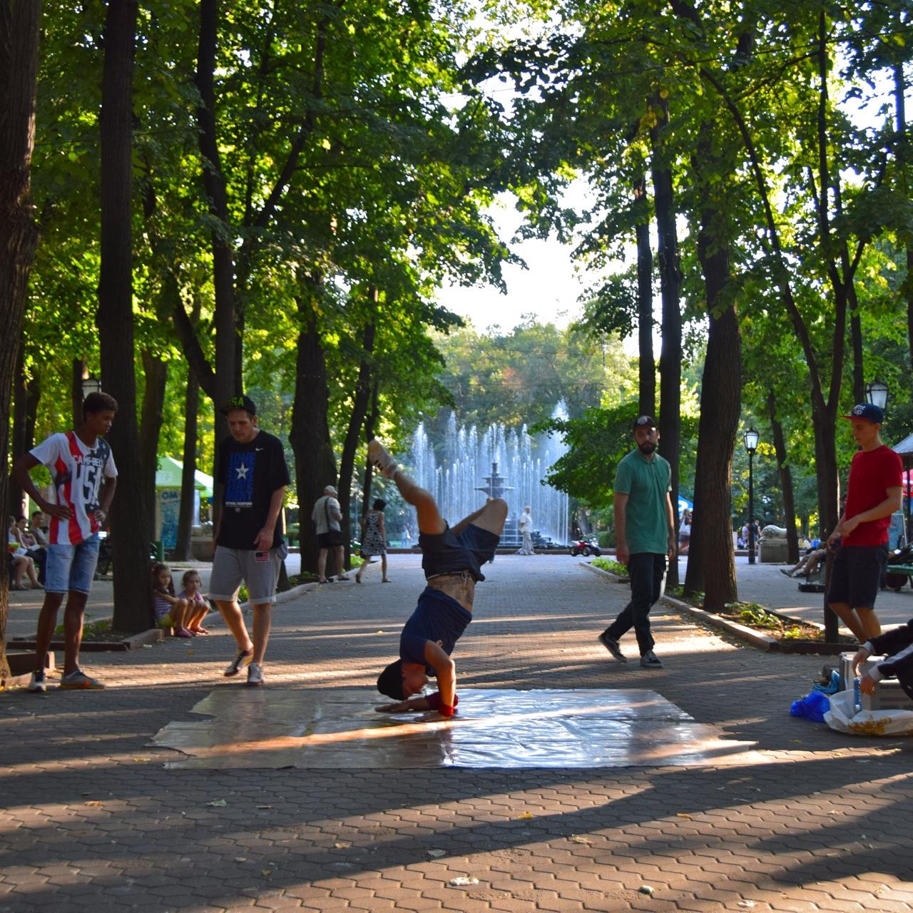 Visiting Moldova: Stefan Cel Mare Park