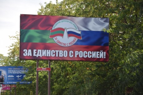 Visiting Moldova & Transnistria...the Russian ties are everywhere.