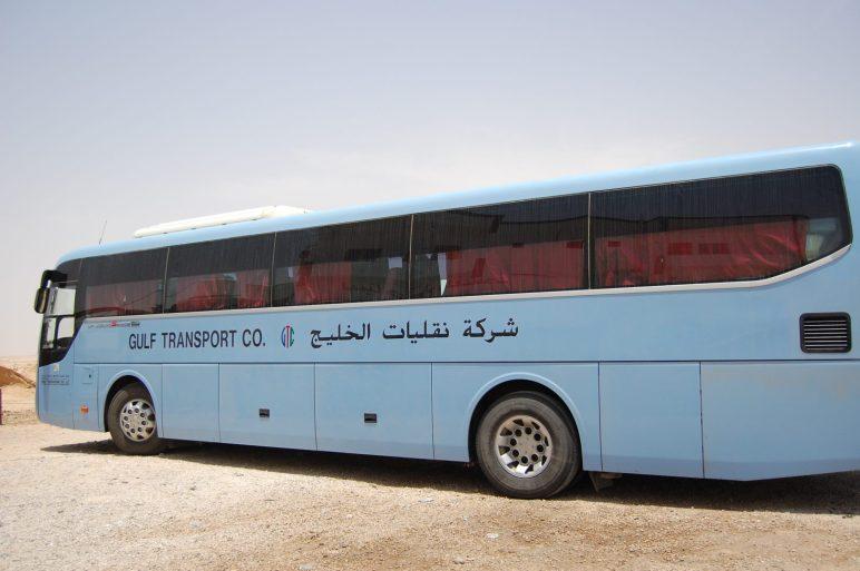 Jazda z Omanu do Jemenu, nasz autobus