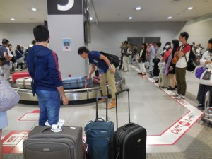 Orderly Japanese Baggage Claim area