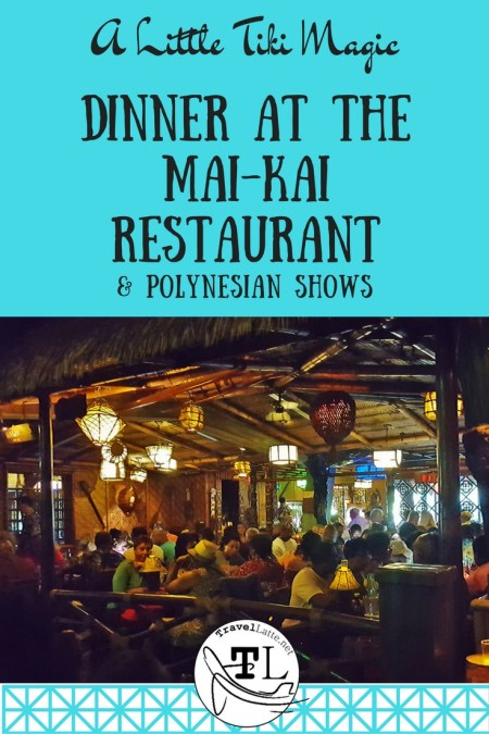 The Mai-Kai via @TravelLatte.net
