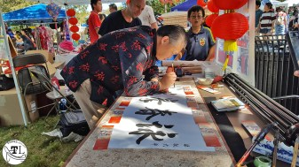 Chinese Caligraphy at the Plano International Festival via TravelLatte.net