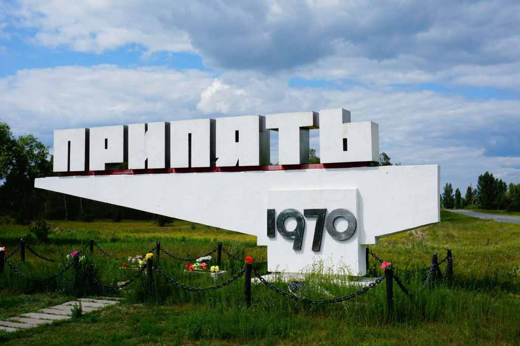 The town sign for Pripyat town