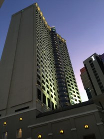 The tower from the Skytrain Station