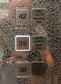 Four Points by Sheraton Kuwait hotel Gym Spa Review
