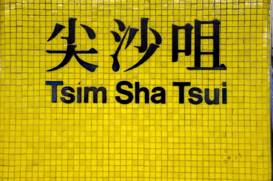 Hoteltips voor Tsim Sha Tsui Hong Kong