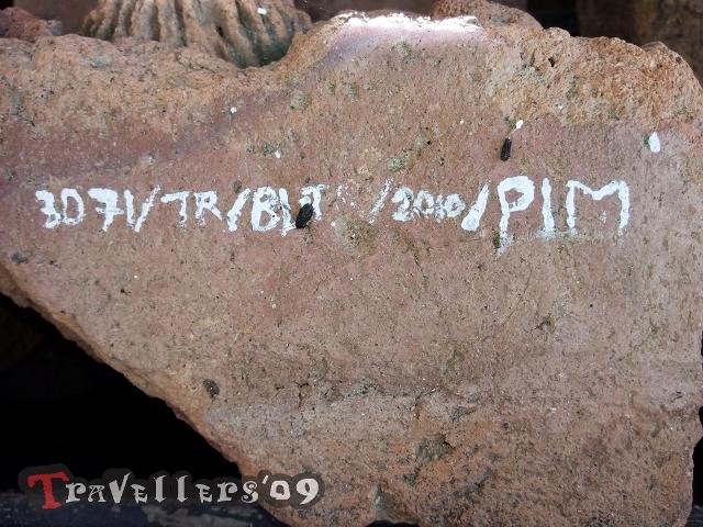 Koleksi Asal Blitar di Museum Majapahit (Trowulan) 3