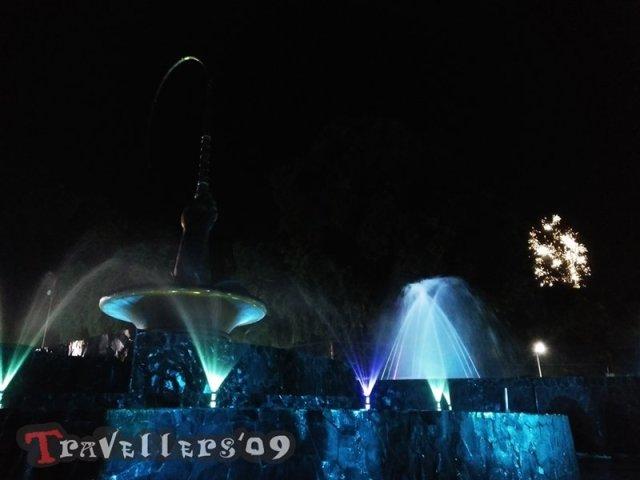 Taman Pecut, Kota Blitar 6