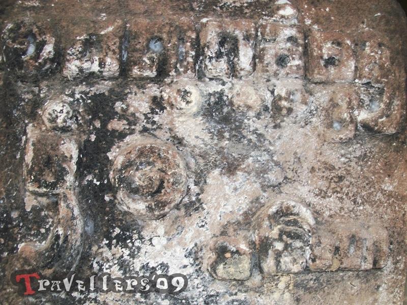 Prasasti Maguhan, Tanda Sejarah di Desa Satriyan Blitar 1