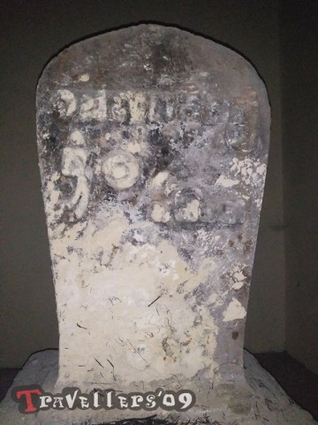 Prasasti Maguhan Blitar, Inskripsi dengan Sengkalan Jawa Kuno Tertua? 6