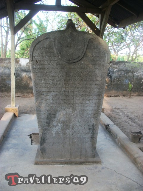 Prasasti Jaring, Peninggalan Kerajaan Kadiri di Blitar Selatan 2