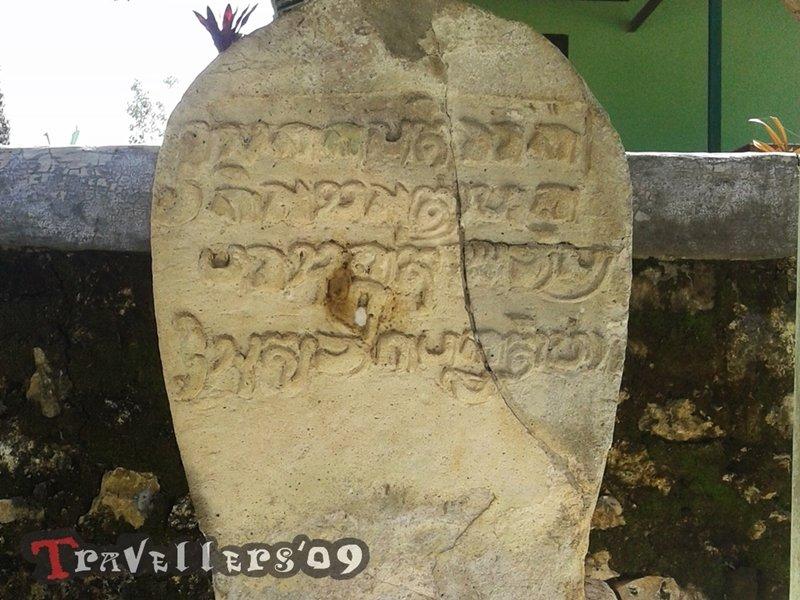 Prasasti Gunung Nyamil, Tanda Sejarah dari Dataran Tinggi Blitar Selatan 1