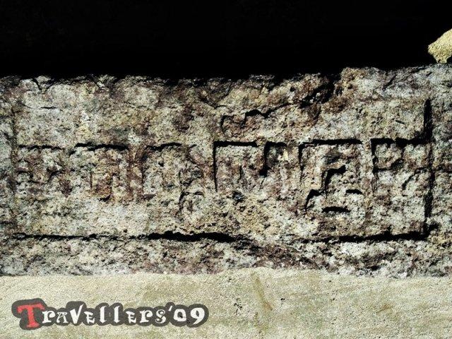 Candi Sawentar, Wisata Sejarah yang Membuatmu Lebih Memaknai Blitar 9