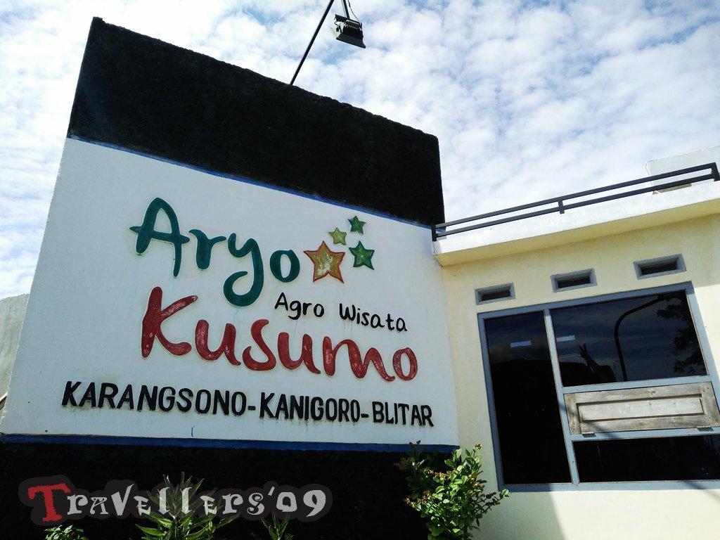 Aryo Kusumo, Agro Wisata Karangsono Blitar 1