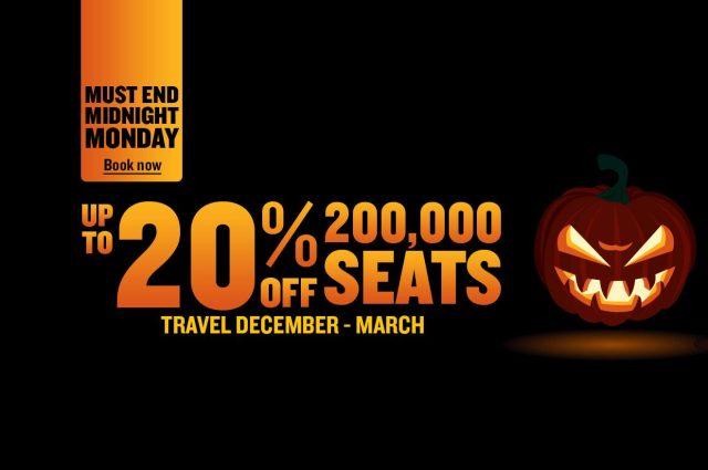 Halloween προσφορά της Ryanair  με πτήσεις από 9,99€
