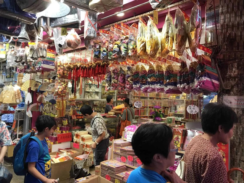 Hong Kong food market, Hong Kong food tour, Mongkok, Kowloon, Victoria Harbor, 3 days in Hong Kong itinerary, Hong Kong long weekend, things to do in Hong Kong for 3 days