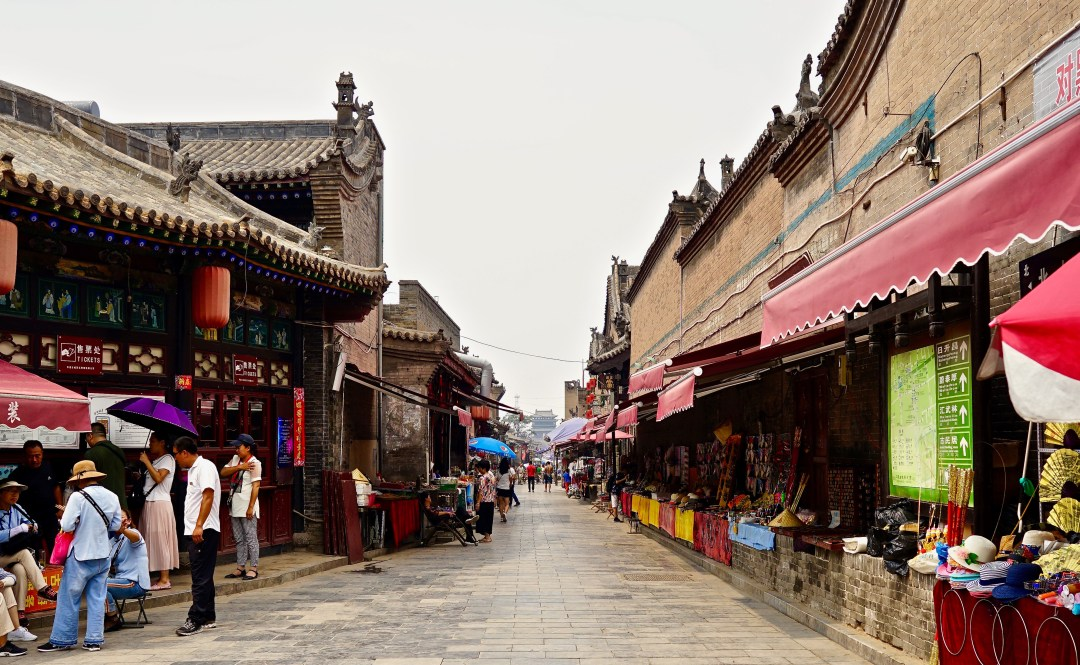 Pingyao West Street/North Street