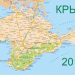 Крым туристический. Как готовятся к сезону отдыха 2012 в Крыму