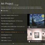 Виртуальная экскурсия по музеям и галереям мира