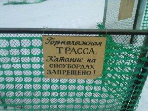 сноуборды в Голосеево