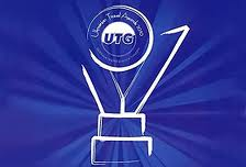 UkrainianTravelAwards 2012