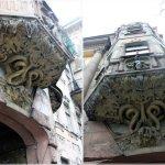 Старинный дом со змеями на Большой Житомирской, 32