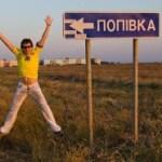 """Юбилейный """"Казантип"""" 2012!"""