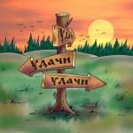 Система продажи туров «Фортуна»: плюсы, минусы и риски для туристов